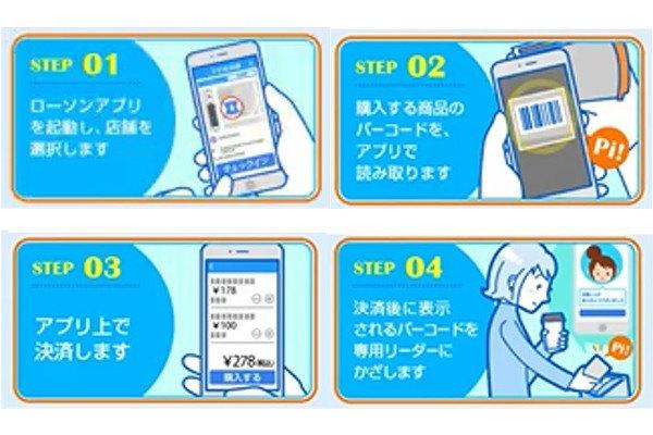 https://k-tai.watch.impress.co.jp/img/ktw/docs/1118/554/lawson-1_o.jpg