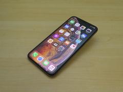 9c1dfa1958 アップル「iPhone XS  Max」、約157.5mm(高さ)×77.4mm(幅)×7.7mm(厚さ)、約208g(重量)、ゴールド(写真)、シルバー、スペースグレーをラインナップ