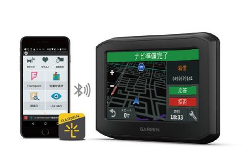 f3e0ffcc71 また、スマートフォンへの着信を通知したり、ハンズフリー通話、天気情報の受信、スマートフォンの音楽再生を操作する機能なども利用できる。