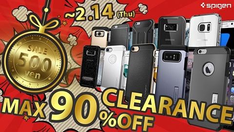 0eee034045 ラインナップされているケースの対象機種は、iPhone 8/8 Plus、iPhone 7/7 Plus、iPhone 6s/6s Plus、iPhone  6/6 Plus、Galaxy S8/S8+、Galaxy S7 edge、Galaxy ...