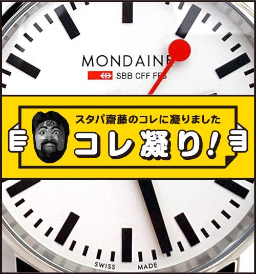 official photos 5c9b0 fdcff 視認性の高い腕時計はどれかしら~? - ケータイ Watch