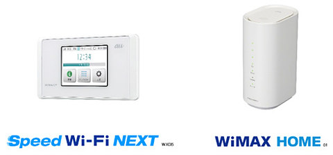 wimax ホーム ルーター