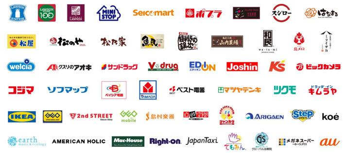 https://k-tai.watch.impress.co.jp/img/ktw/docs/1178/164/aupay003_o.jpg