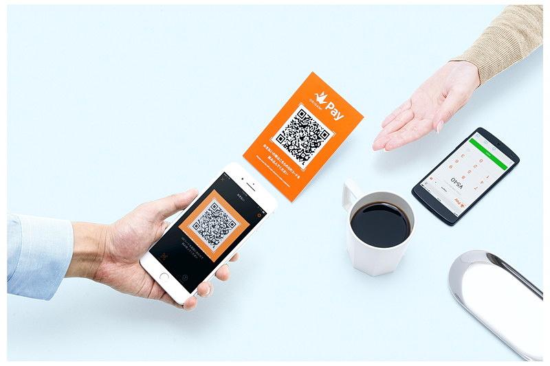 【決済】Origami Pay、プレミアムフライデーの4月26日に20%オフクーポンを3枚配布