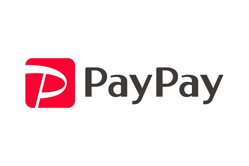 【決済】PayPayの通常ポイント還元率が0.5から3%に、5月8日から