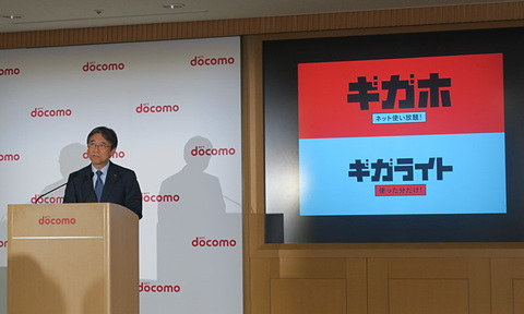 63d2c99e6d 菅官房長官の「4割下げられる余地がある」発言に端を発した値下げの流れがいよいよ具体的に発表されたことになる。