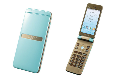 b016b0a514 au、+メッセージ対応のフィーチャーフォン「GRATINA KYF39」 - ケータイ ...