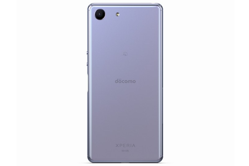 Xperia Ace SO-02L(パープル)