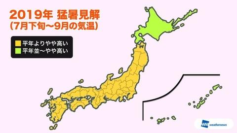関東 梅雨明け予想