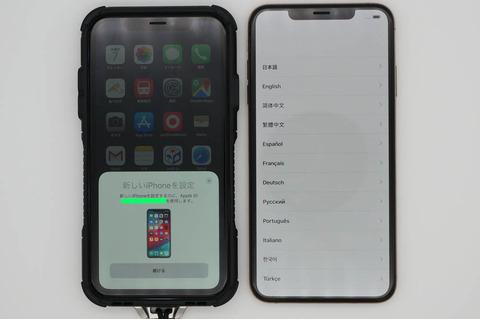 アイフォンからアイフォン 写真
