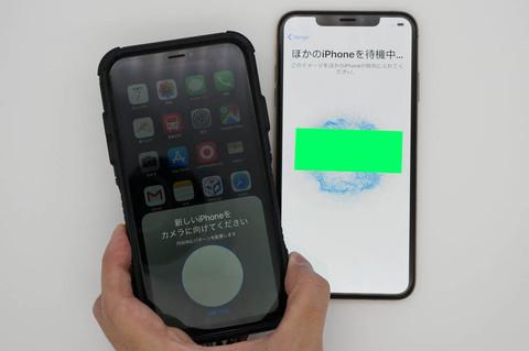 データ 移す の 携帯 を