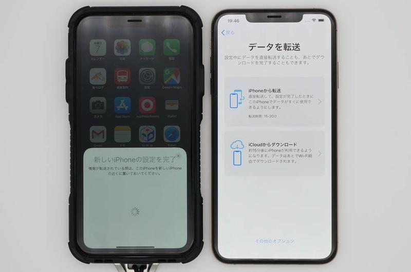データ転送方法の選択。直接転送の方が時間がかかるのは、iCloudバックアップに含まれない楽曲データなどを転送するためと思われる。移行元iPhoneもしばらく使えないので注意
