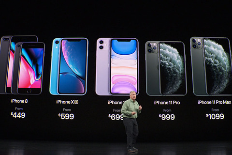 アイフォン11 5g