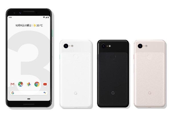 ドコモ オンライン ショップ iphone11