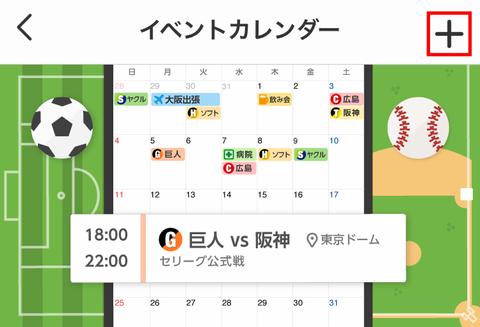海外 サッカー ナビ スポーツ