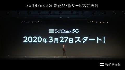 ソフトバンクエアー 5g 2g