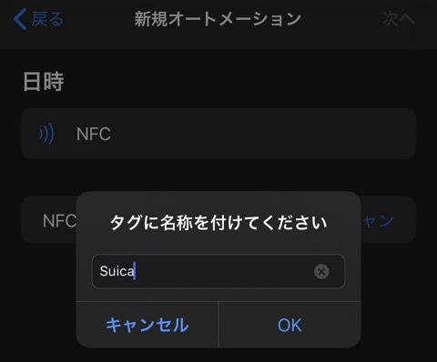 この タグ に 対応 する アプリ が インストール され てい ませ ん マイ ナンバー