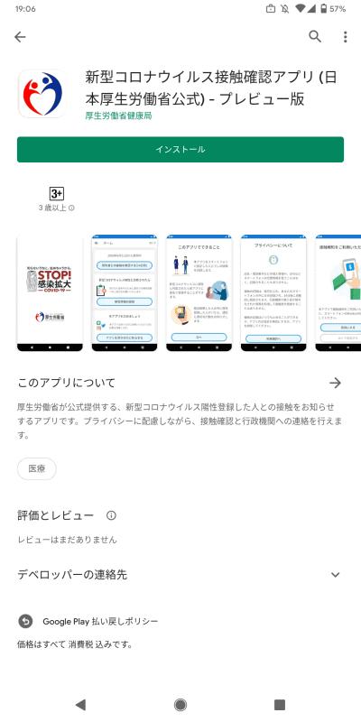 https://k-tai.watch.impress.co.jp/img/ktw/docs/1260/322/01_o.png