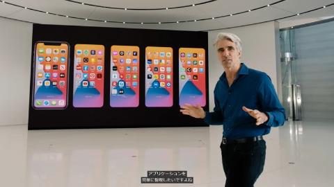 と app は ライブラリ