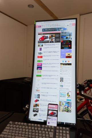 に を スマホ 映す 画面 の パソコン