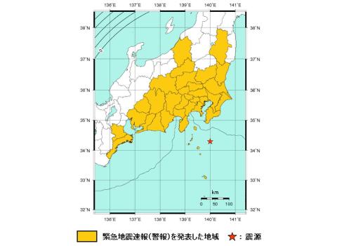速報 緊急 地震