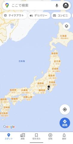 コロナ 状況 北海道