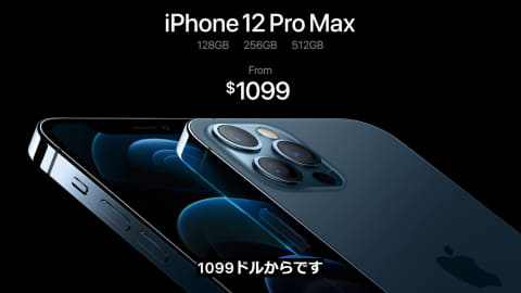 13 アイフォン