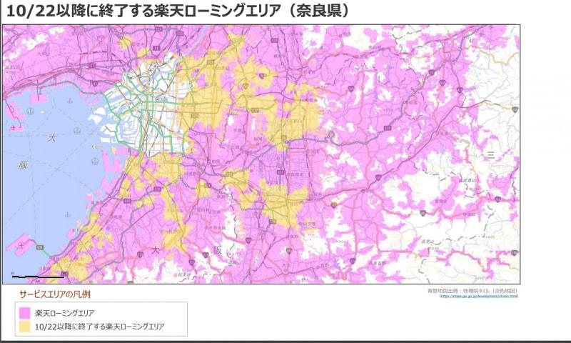 https://k-tai.watch.impress.co.jp/img/ktw/docs/1284/898/Nara_o.jpg