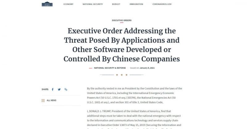 【米国決済】トランプ大統領、Alipayなど8つの中国製アプリとの取引を禁止