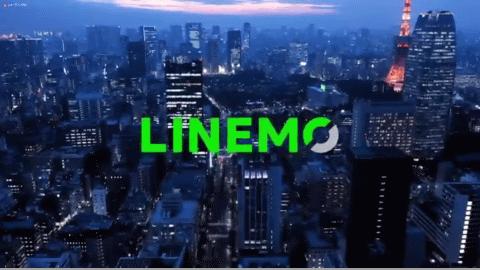 機種 linemo