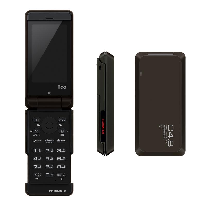au iida PRISMOID - 只谈日本手机 - 只谈日本手机 国内首个日本手机专属频道