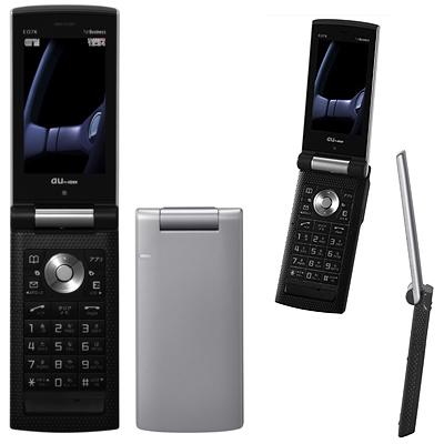 au E07K(京瓷) - 只谈日本手机 - 只谈日本手机 国内首个日本手机专属频道