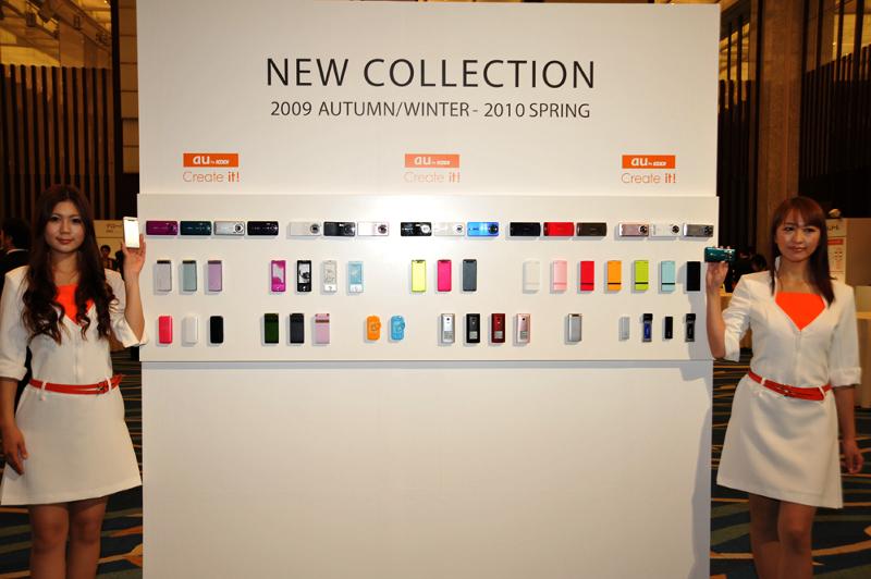 KDDI发布2009年秋冬季及2010年春季共计13款手机新品 - 只谈日本手机 - 只谈日本手机 国内首个日本手机专属频道