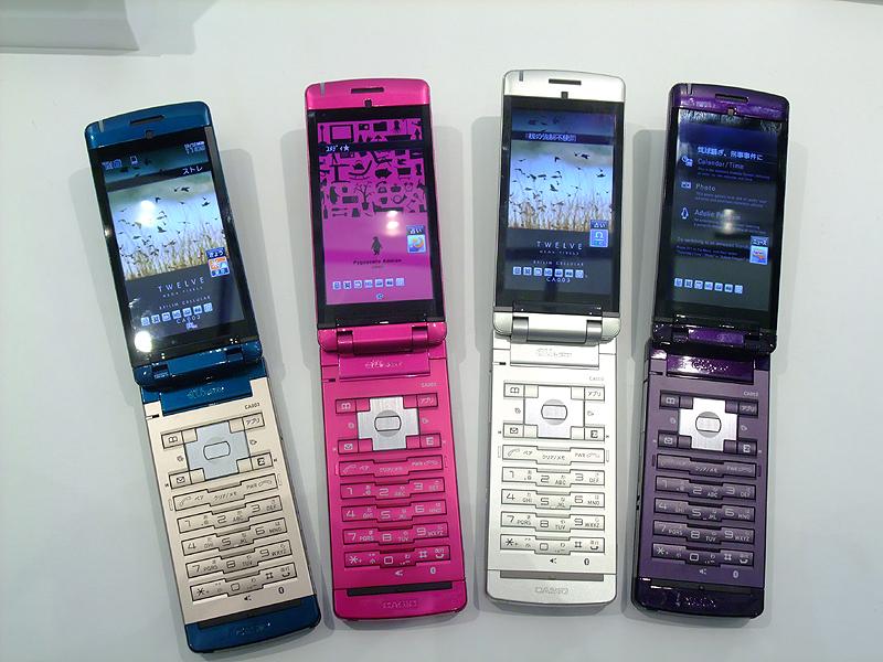 au EXILIMケータイ CA003(卡西欧) - 只谈日本手机 - 只谈日本手机 国内首个日本手机专属频道