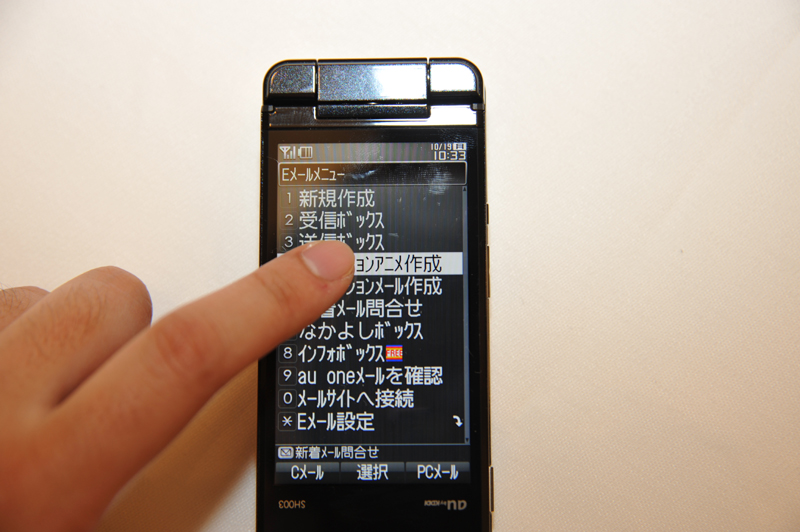 au AQUOS SHOT SH003(夏普) - 只谈日本手机 - 只谈日本手机 国内首个日本手机专属频道