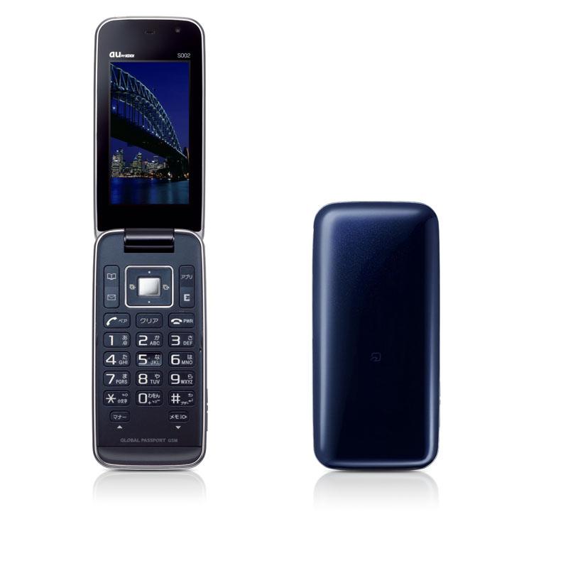 au S002(索尼爱立信) - 只谈日本手机 - 只谈日本手机 国内首个日本手机专属频道