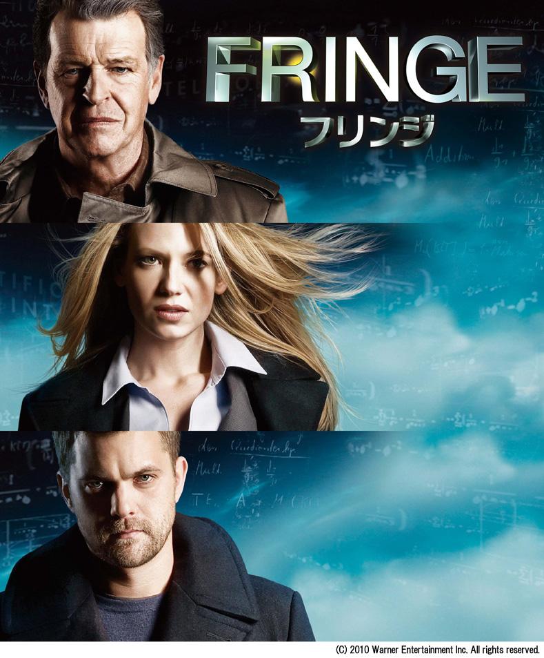 「FRINGE」の画像検索結果