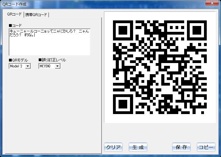 画像]ええっUSB接続のバーコードリーダーって最近4725円なのォ!?(12/39 ...
