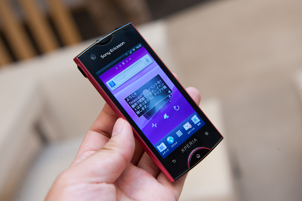 Xperia ray SO-03C (Pink)