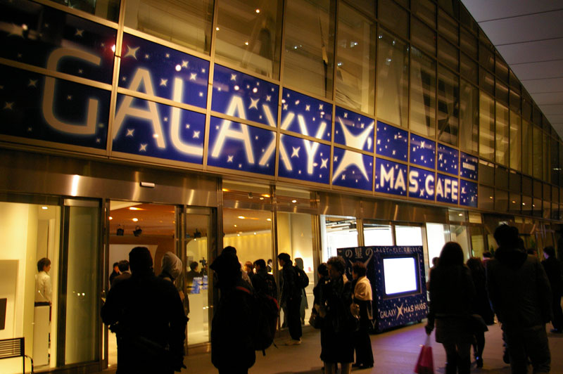 六本木ヒルズ2FのGALAXY X'MAS CAFE