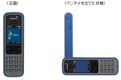 KDDI、インマルサット対応の衛星携帯電話「IsatPhone Pro」 - ケータイ ...