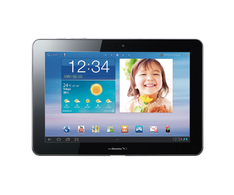 「GALAXY Tab 10.1 LTE SC-01D」(Android 3.2)