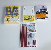 [本日の一品]文庫からA5判まで、ほとんどの書籍に合うフリーサイズブックカバー