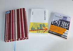 okaimonoのflipboard - Magazine cover