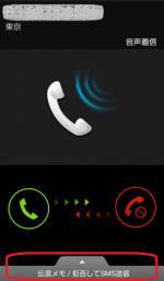 電話 に できません が 只今 こと 出る