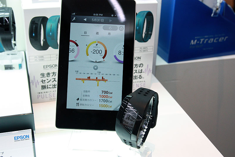 beb8bc855b エプソンが活動量計として初めて投入するPULSENSEシリーズは、腕に装着するだけで脈拍や運動強度の測定や、カロリー収支、睡眠、心の状態などを管理できるリストバンド  ...