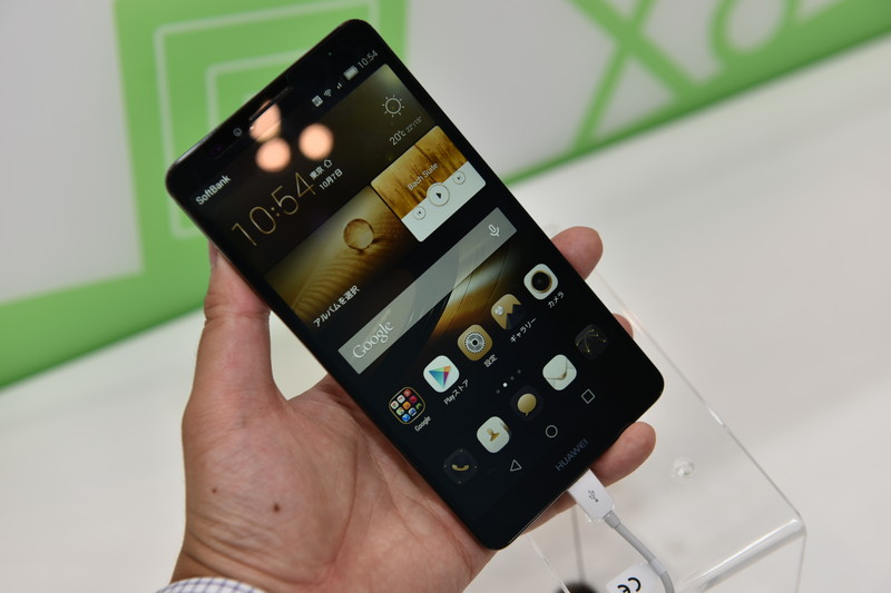 「Ascend Mate 7」