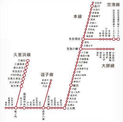 本線 図 路線 急 京 京急本線 (けいきゅうほんせん)