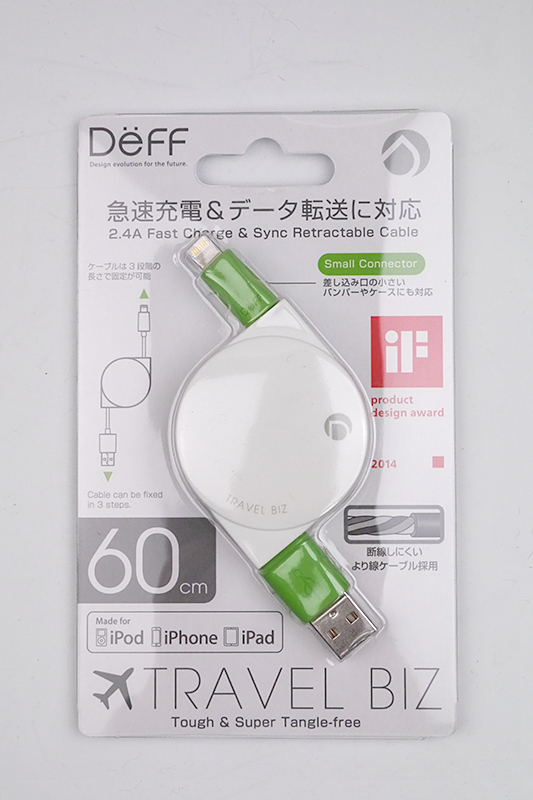 「2.4A Fast Charge & Sync Retractable Cable」