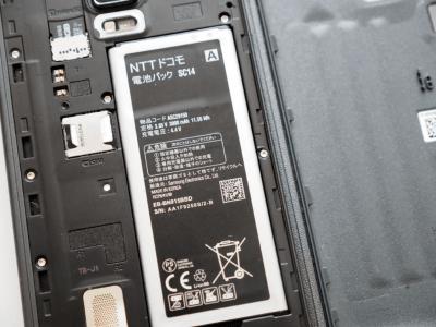 昨年冬モデルのGALAXY Note Edgeは、バッテリーパックの取り外しができる